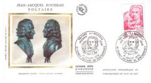 Enveloppe 1er Jour Voltaire - Rousseau